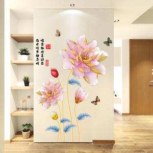 3d立体牡丹花墙贴纸贴画客厅墙壁纸自粘墙纸墙面装饰温馨玄关壁画
