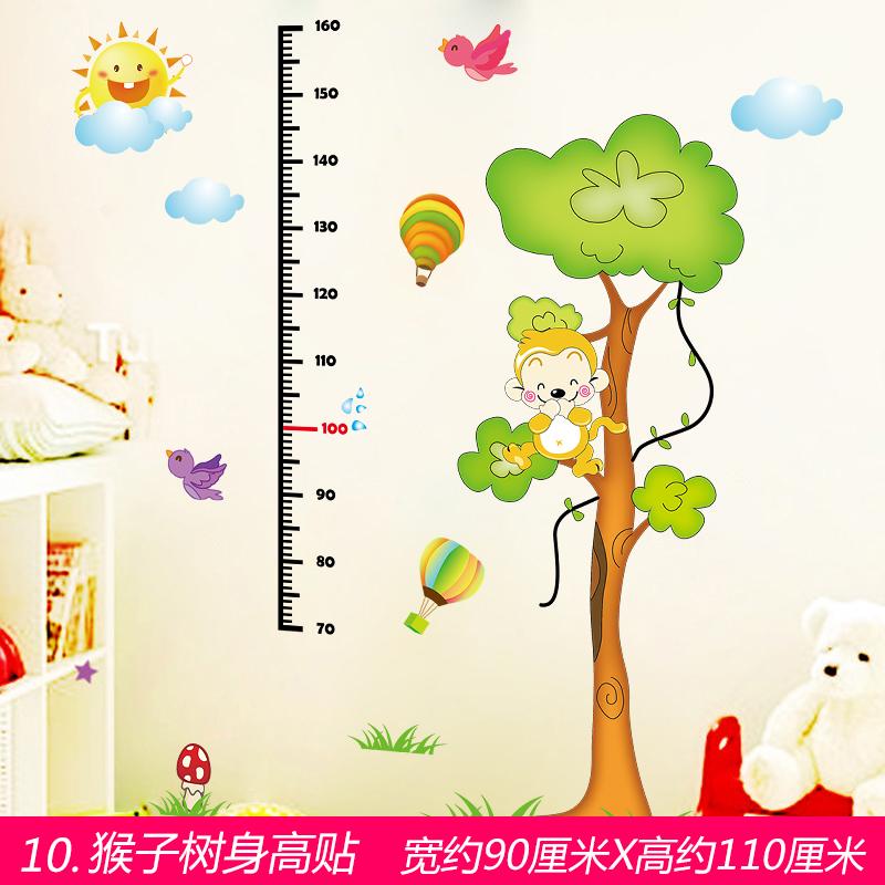 10. обезьяна дерево высота наклейки