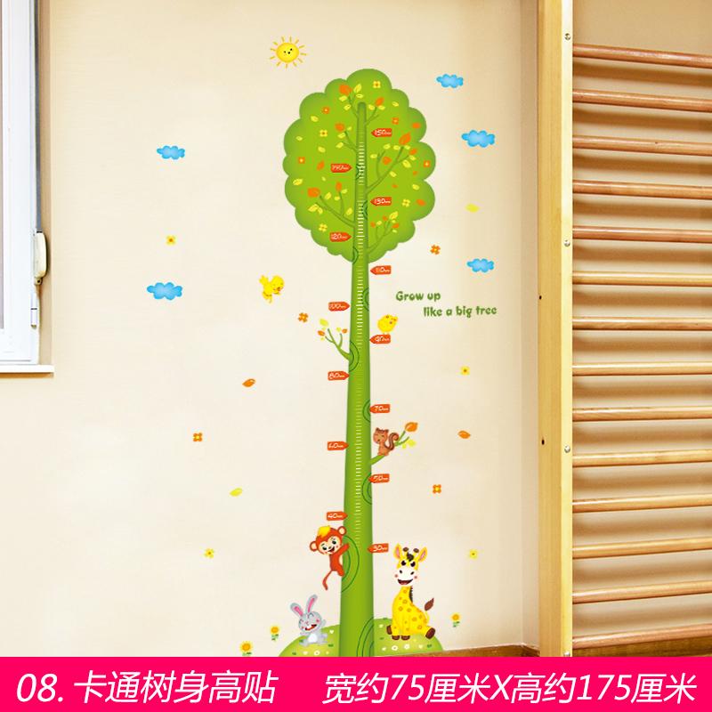 08. мультики дерево высота наклейки