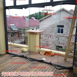 无框门 无框窗 无框阳台 有框折叠窗 可上门测量安装
