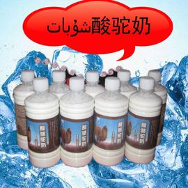 30斤新疆骆驼奶纯奶骆驼酸奶天然零添加顺丰牧民草原直供营养丰富图片
