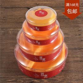 【热卖】中圆燕窝礼品盒天然燕窝包装盒燕窝塑料盒内盒批发燕窝盒