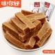 山楂条200gx2袋山楂类制品片糕蜜饯果干果脯特产办公室零食品小吃
