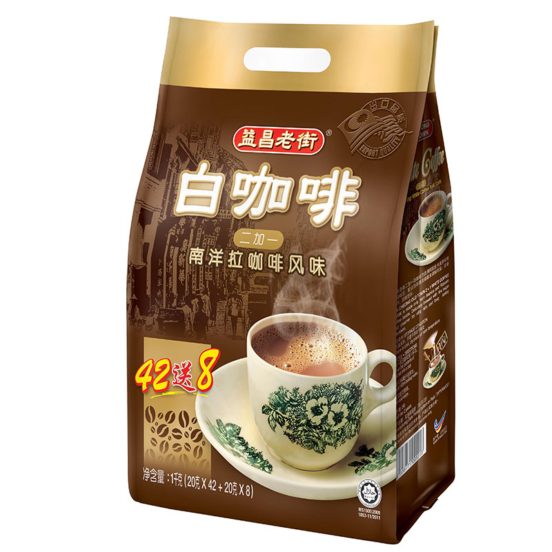 Yichang old street 2 + 1 white coffee instant coffee powder imported from Malaysia 1000g, can make 50 cups
