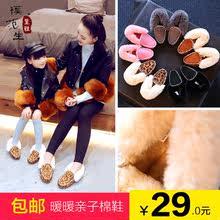 Детская обувь > Обувь для детей и родителей.