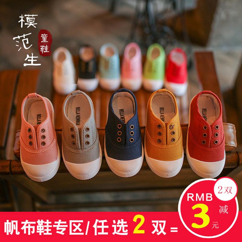 开学季 帆布鞋女童男童舞蹈鞋板鞋宝宝鞋小童韩版单鞋1-3-5-7岁潮