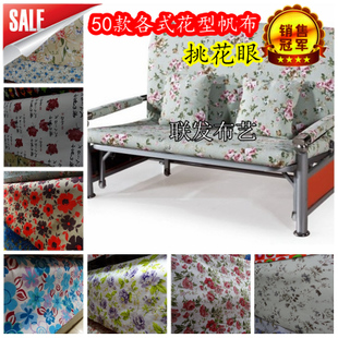 Wholesale cotton canvas pastoral style cotton fabric flowers pillow tablecloths thick sofa fabric clearance