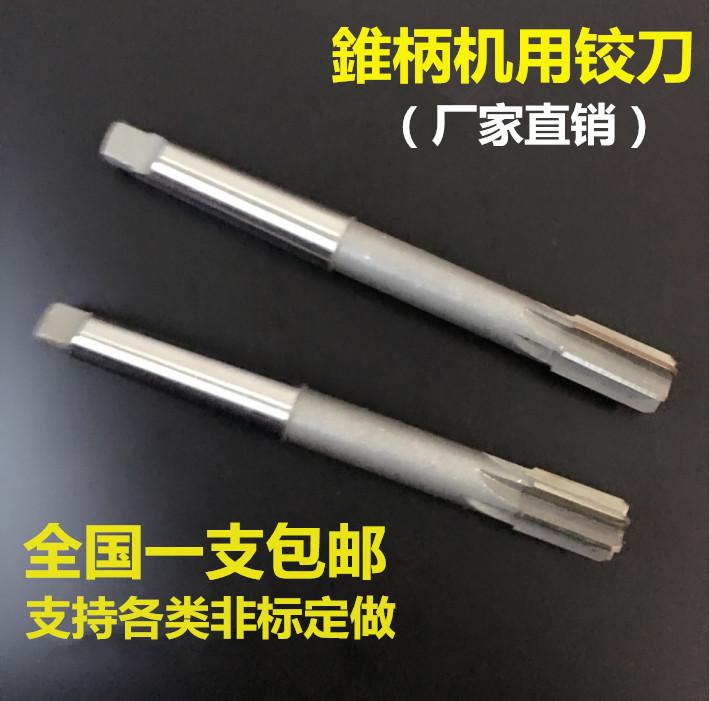 Машина шарнир нож конический хвостовик твист нож удлинять белый стальной быстрорежущая сталь 14-15-16-18-20-24-25-28-30 H7