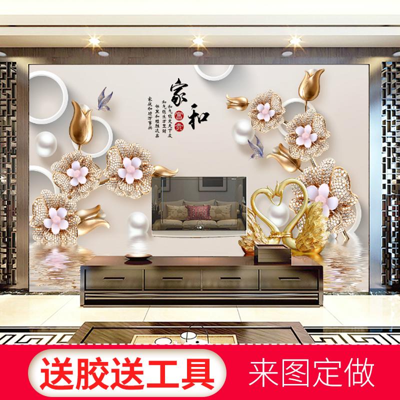 中式3d立体壁纸客厅电视背景墙壁画卧室自粘墙纸5d整张无缝墙布