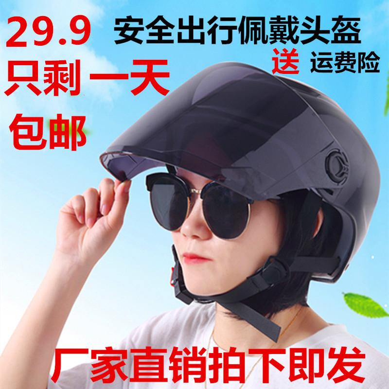Аксессуары для мотоциклов и скутеров / Услуги по установке Артикул 619676987801
