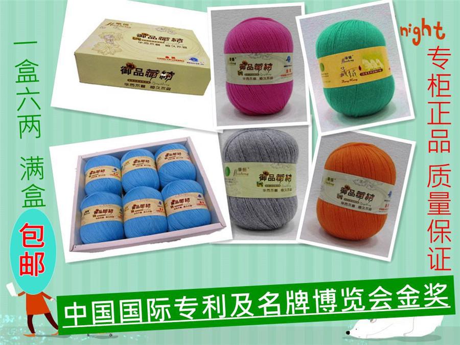 Шерстяные нитки для вязания Артикул 20801679409