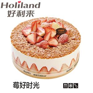 郑州市好利来生日蛋糕同城配送(莓好时光)图片