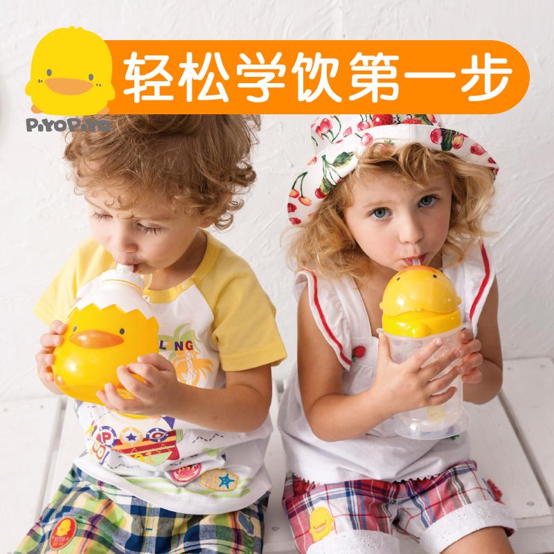 黄色小鸭 宝宝吸管杯儿童进口水杯自动吸管PP滑盖水壶350m830508