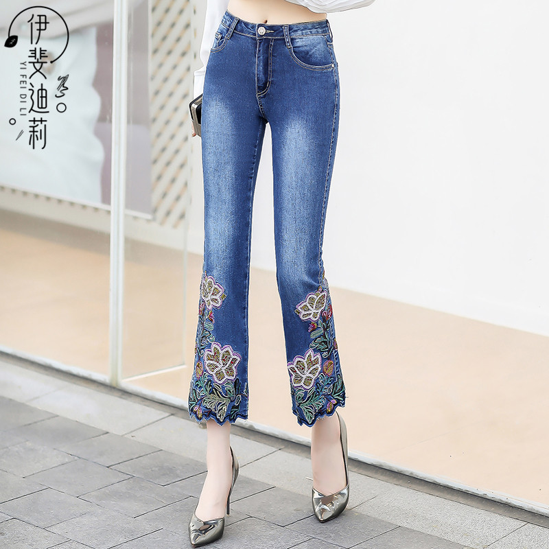Embroidered nine point micro flared jeans womens embroidered high waist elastic slim fit large wide leg micro flared pants autumn new style