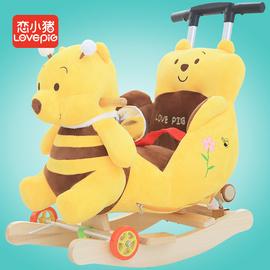 恋小猪大号儿童木马摇马音乐摇椅车婴儿玩具宝宝早教益智生日礼物