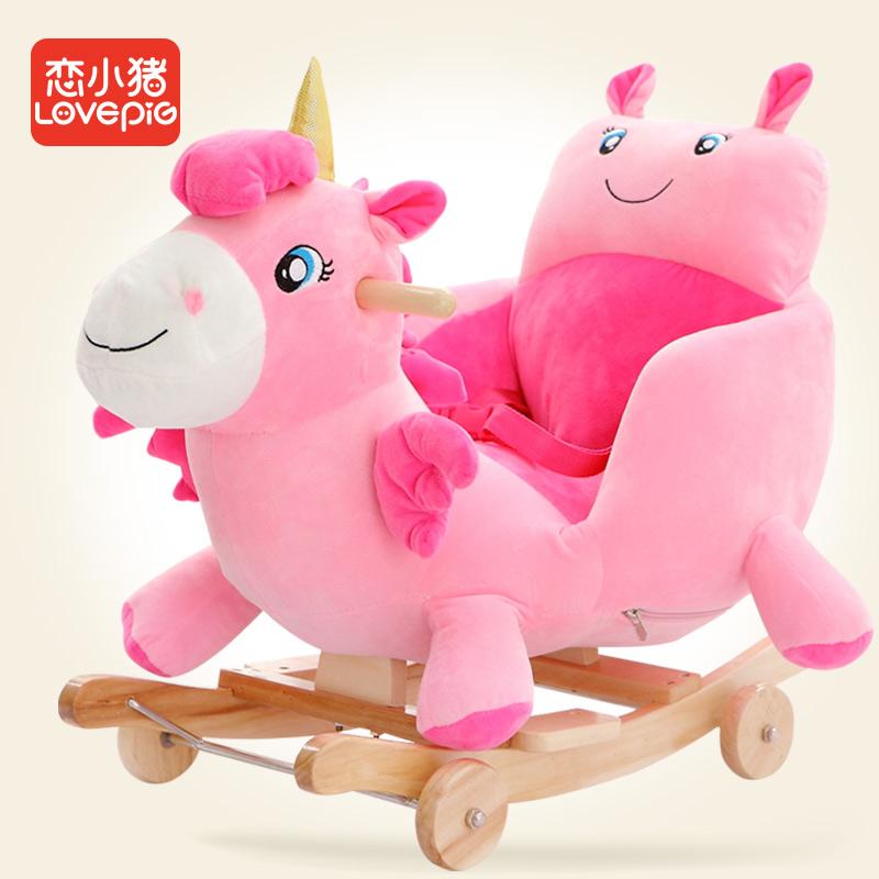恋小猪儿童木马实木摇马婴儿益智玩具宝宝摇摇车音乐摇椅早教两用