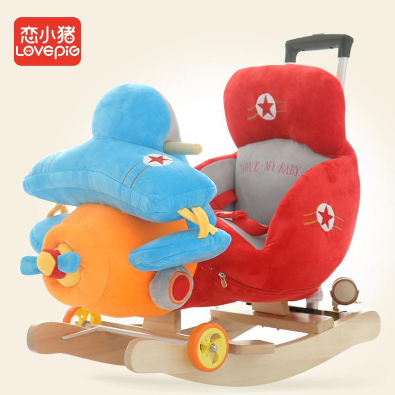 恋小猪儿童早教婴儿玩具实木木马摇马音乐两用摇椅摇摇车宝宝礼物