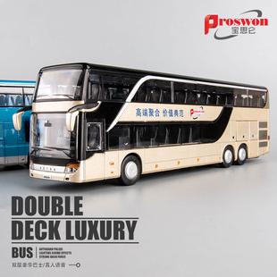 公交車玩具雙層巴士模型仿真兒童小汽車公共汽車合金大巴車玩具
