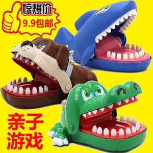 大嘴巴鳄鱼儿童玩具咬手鲨鱼整蛊玩具