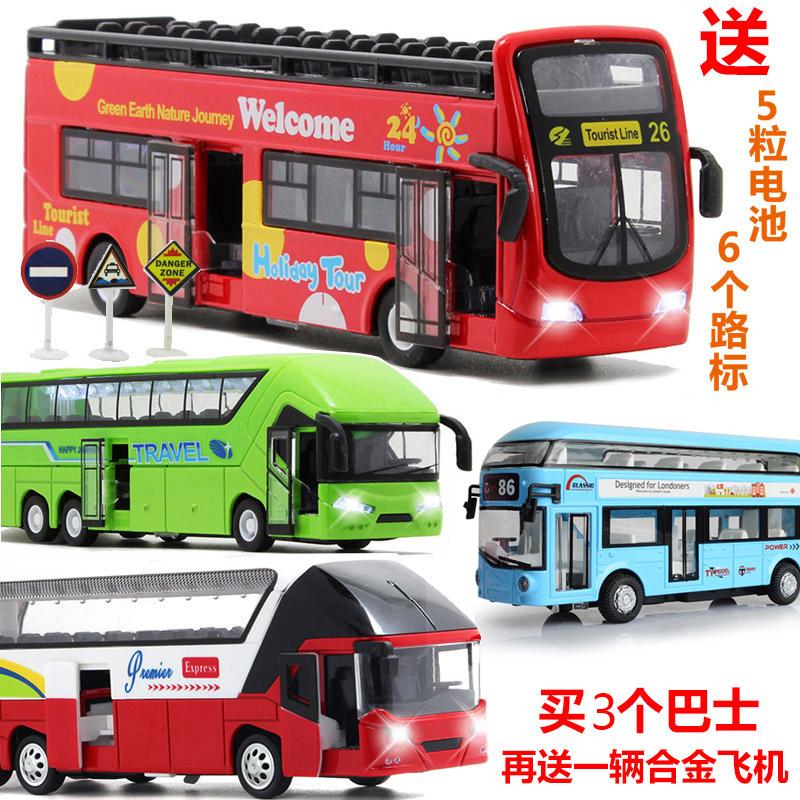 豪�A旅游巴士合金��L途客�公交��和�玩具�回力合金汽�模型