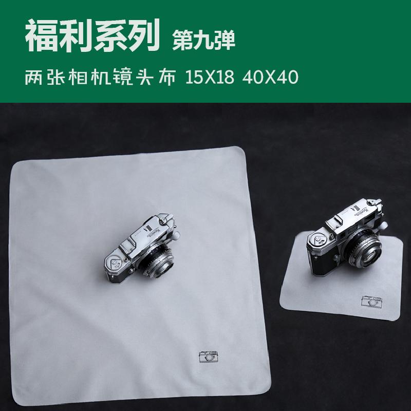 两张相机镜头布15X18 40X40清洁摄影布包裹仿麂皮眼镜擦屏幕单反