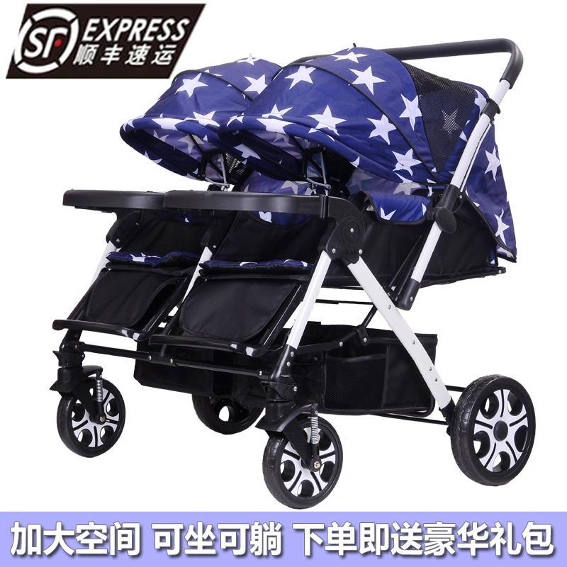 双胞胎婴儿推车可坐可躺折叠便携儿童双人推车二胎大小宝宝手推车