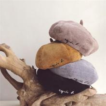 儿童帽子韩版潮男女童秋冬款0135岁宝宝贝雷帽冬季婴儿南瓜帽