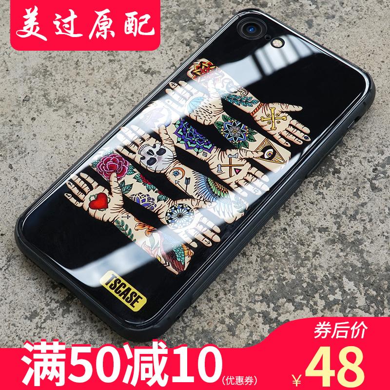 欧普瑞斯苹果8plus手机壳iphone7/8新款玻璃壳iPhone7plus手机壳8P潮牌个性创意男女苹果8手机壳防摔套高档