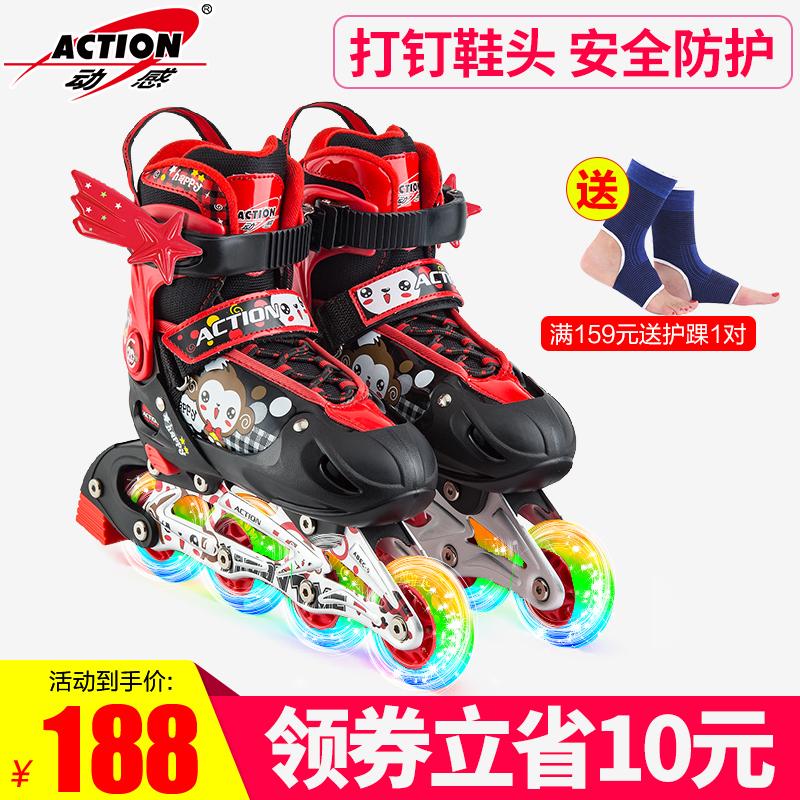动感儿童溜冰鞋全套装轮滑鞋直排旱冰男女闪光可调活力猴滑冰鞋