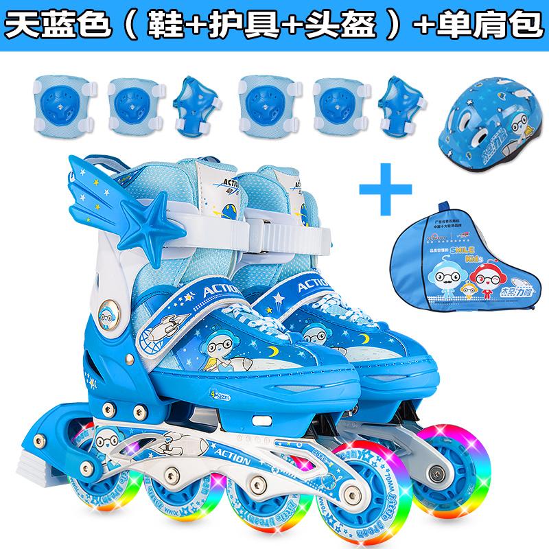 动感正品溜冰鞋儿童全套装可调闪光小孩轮滑鞋旱冰鞋直排轮男女