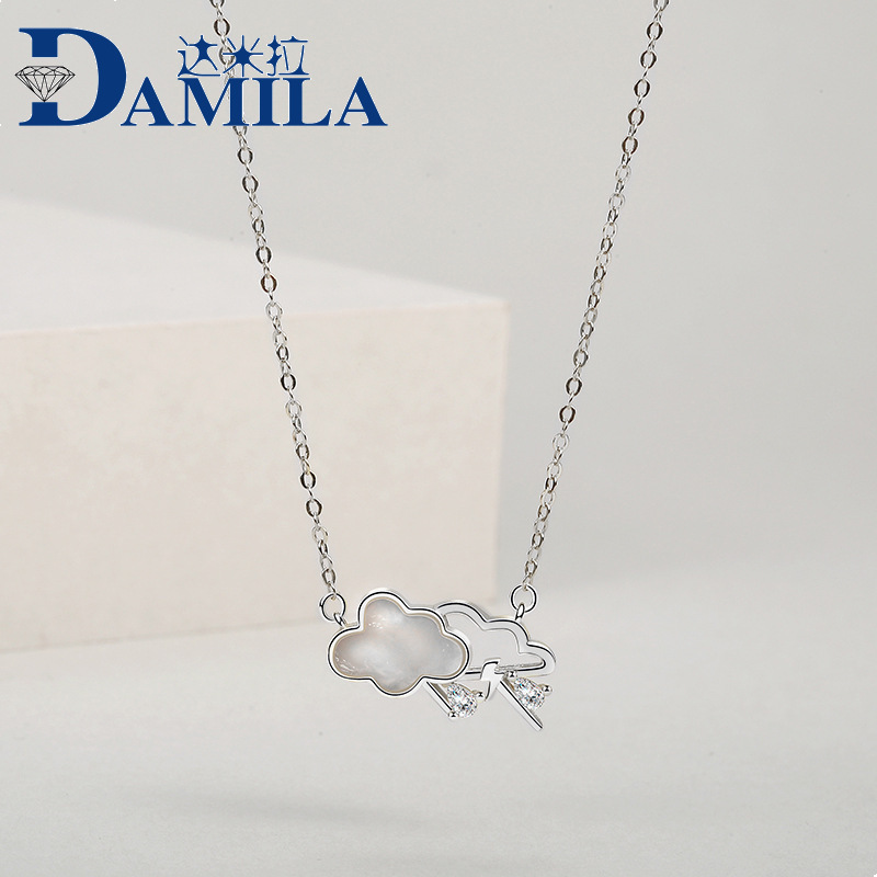 Damilla S925 Silver Cloud shell necklace for womens fashion and creative niche design Korean white shell clavicle chain