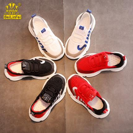 网面童鞋女童运动鞋儿童宝宝老爹鞋男童透气篮球鞋2019款鞋子男孩