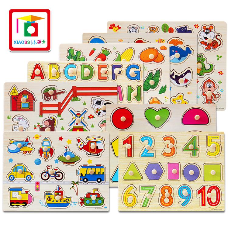 数字字母动物交通工具车手抓板拼板儿童宝宝木制木质拼图益智玩具