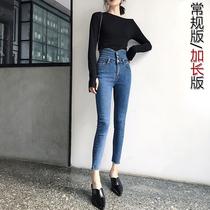 2020新款超长高腰弹力修身紧身高个子小脚毛边加长牛仔裤女九分裤
