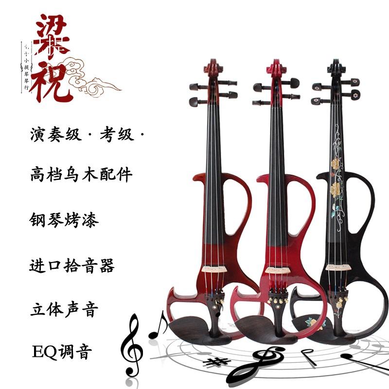 厂家直销  蓝牙电声小提琴演奏级考...