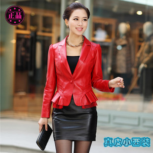 2015 new sheep skin leather leather women s small suit jacket women short paragraph Slim Haining genuine leather
