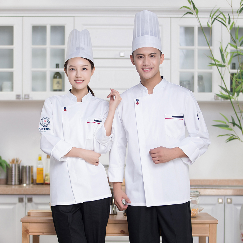 Hotel chefs clothes long sleeve cake room work clothes decorator uniform Bakers work clothes pastry clothes baking workshop