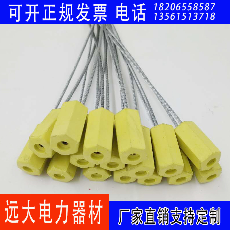 One time anti-theft lead sealing pulling steel wire seal container lead sealing container truck transport seal