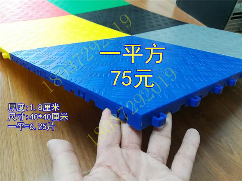 修理厂维修车间实心拼接格板密封塑料拼接格栅地垫地板塑胶格栅