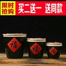 シリンダテーブル飾りセラミックストレージ調味料スープカップを蓋付き小さなタンクを祝福ジャースパイスジャーバット創作料理シリンダー