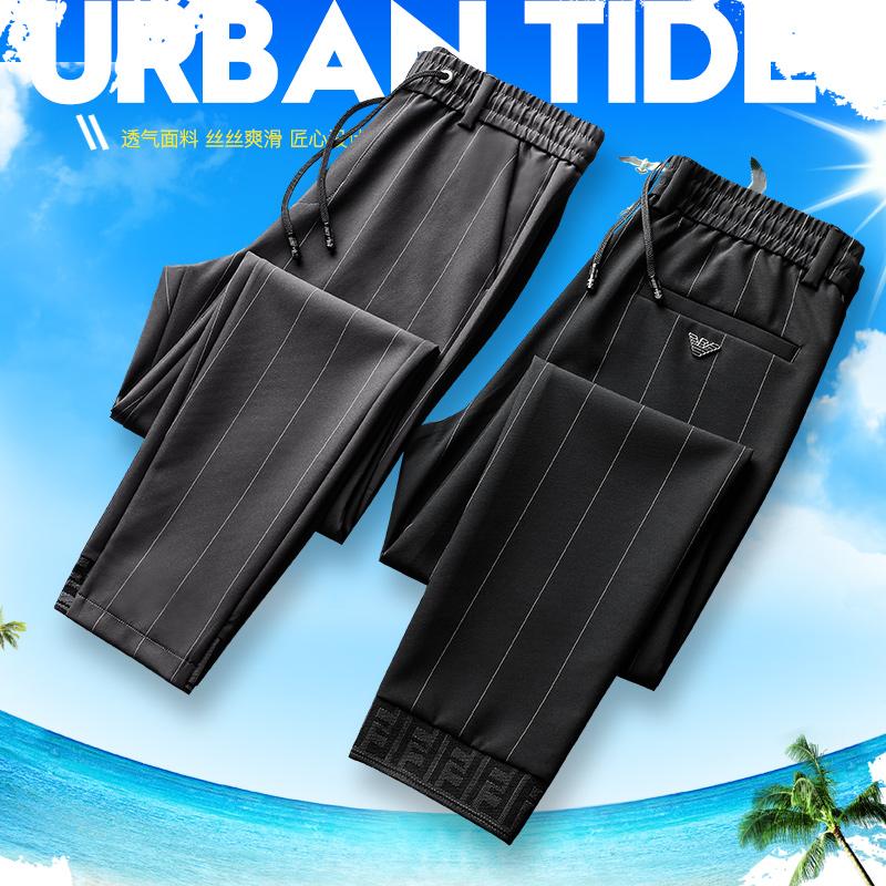 条纹休闲裤子男夏季轻奢舒适休闲裤满158.00元可用1元优惠券
