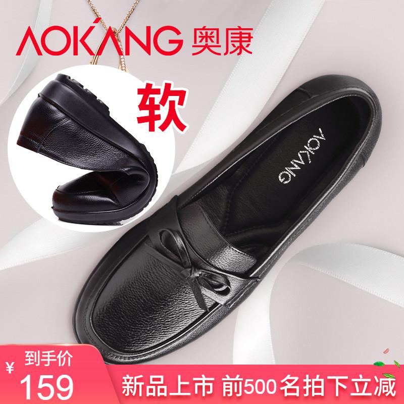 奥康女鞋中老年妈妈鞋真皮软底老人单鞋防滑坡跟奶奶大码休闲皮鞋图片