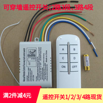 電燈床頭家用控制器單路明裝組合遠程開關220V禹創無線遙控智能