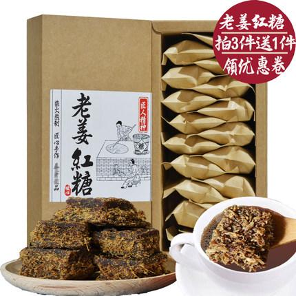 红糖广西桂林特产纯手工红糖块老姜