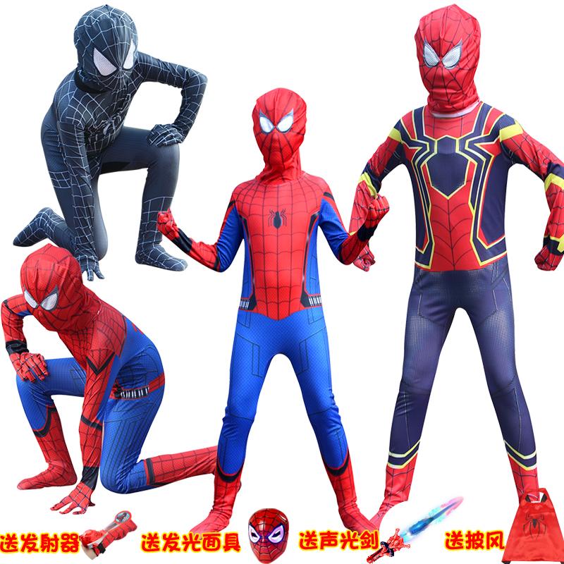 儿童超人衣服男孩披风套装男童美国队长服装连体钢铁蜘蛛侠紧身衣
