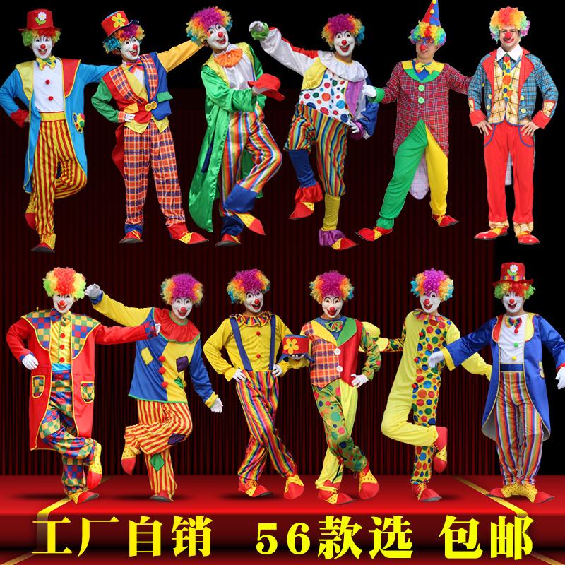 Шесть один сезон cosplay из наряд танец может производительность одежда модельа для взрослых клоун одежда одежда наряд играть установите