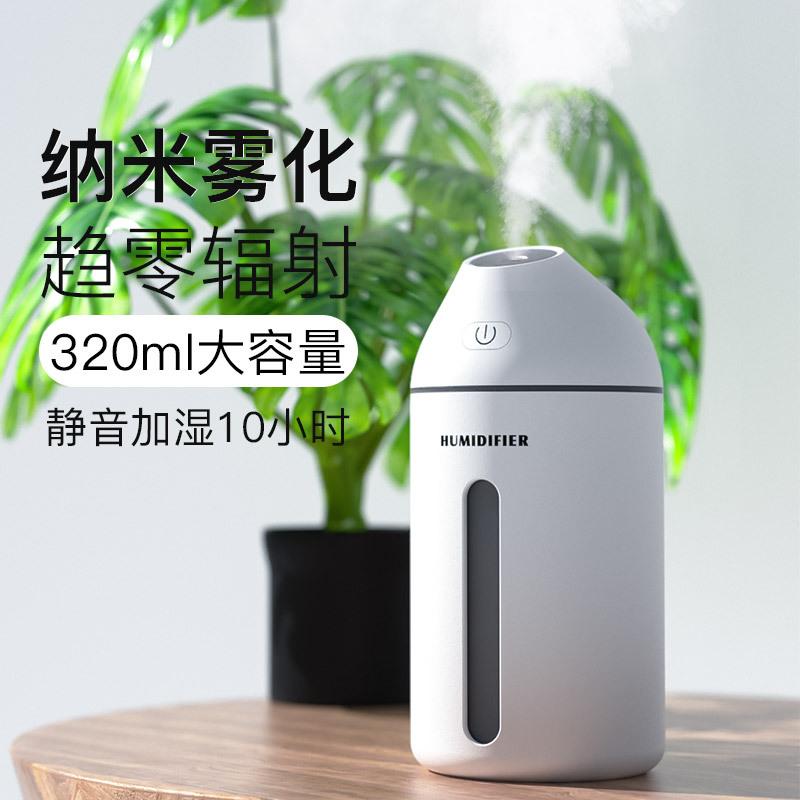 (用1元券)华为专属车载家用小型迷你加湿器USB便携式家用静音空气补水喷雾