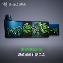 Razer雷蛇重装甲虫电竞游戏鼠标垫加长速度控制布垫吃鸡cf卢西奥
