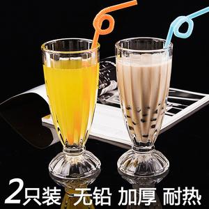 领3元券购买创意无铅玻璃奶茶杯加厚果汁杯冰淇淋杯耐热饮料杯啤酒杯子奶昔杯