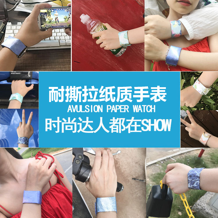 Paper watches, chicken personality concept, female voice, red tiktok, black technology, creative waterproof student lovers paper